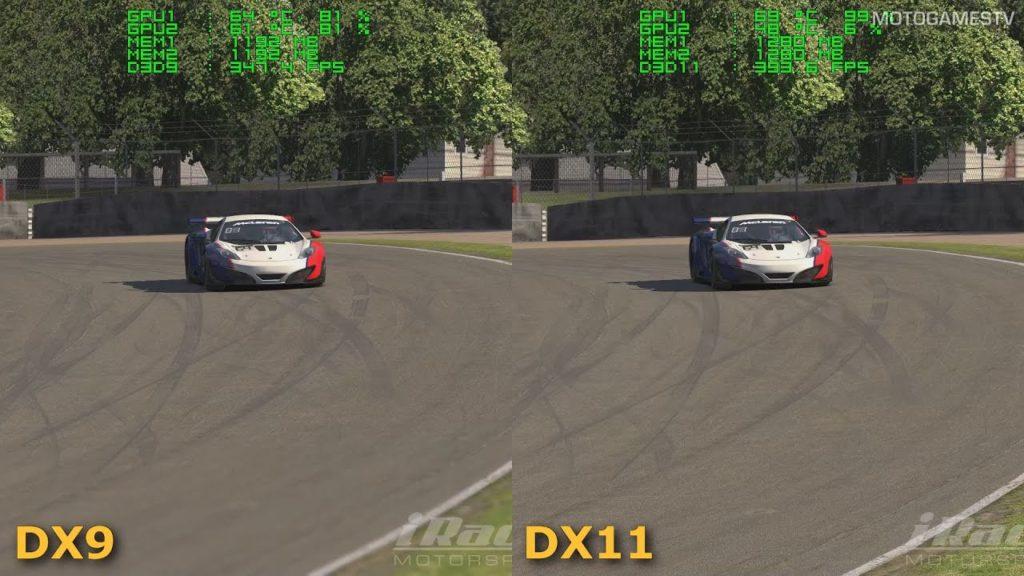 Сравнение графики DirectX 11 и более старой версии