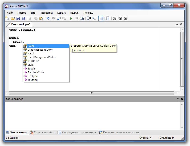 Подсказчик для написания кода